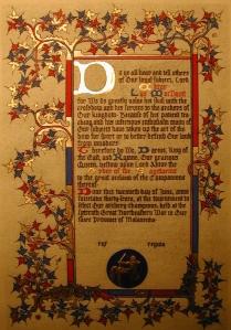 Scroll - Sagittarius for Ahtor Lys MacDavit by Ygraine of Kellswood - 2002