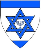 Argent, a menorah within a mullet of six points voided and interlaced, a chief and a base azure