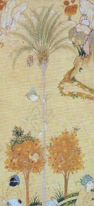 """Date Palm. Khurasan.Detail of""""Picnic in the Mountains"""". (1560s) Canby, p. 74."""