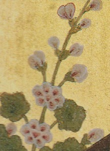 "Hollyhock. Detail of Shāh-Mozzafar, ""The Two Wrestlers"". Sandovar, p. 104."
