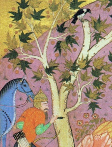 Plane Tree. (1586) Detail from a Shāhnāma. Titley, p. 10.