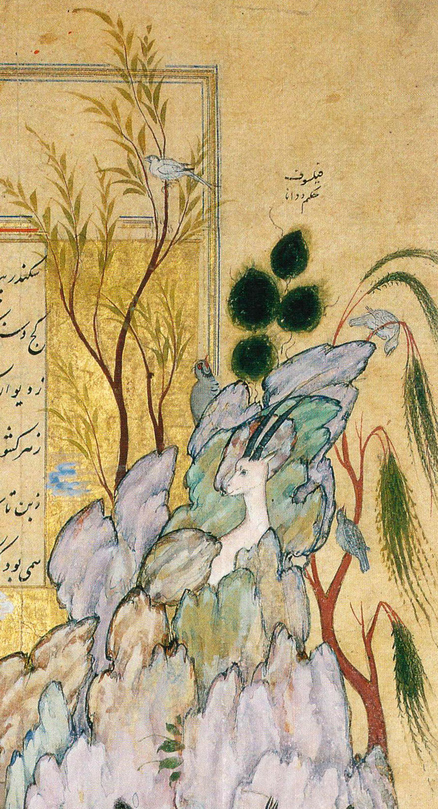 Arts & Sciences Research Paper #13: Persian Plants in Miniature ...