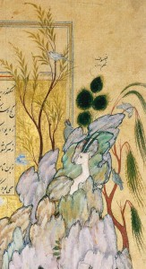 "Willows. 'Ali-Ashgar. Detail from ""Alexander Building a Wall"". (1576-77) Soudavar, p. 253."