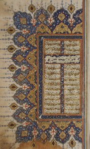 Left-hand page of a double page illumination with text from an unidentified manuscript. Iran, circa 1550. Ink, opaque watercolor and gold on paper. (Collections.lacma.org)
