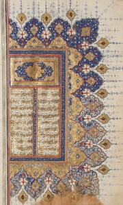 Right-hand page of a double page illumination with text from an unidentified manuscript. Iran, circa 1550. Ink, opaque watercolor and gold on paper. (Image courtesy Los Angeles County Museum of Art)