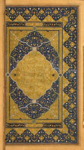 """Right-hand page of an illuminated front piece to the beginning of the poem """"The Treasury of Mysteries"""" from a collection of poems entitled """"The Khamsa"""" by Nizami. Iran, circa 1541. Medium not specified. (Image Courtesy the State Hermitage Museum)"""